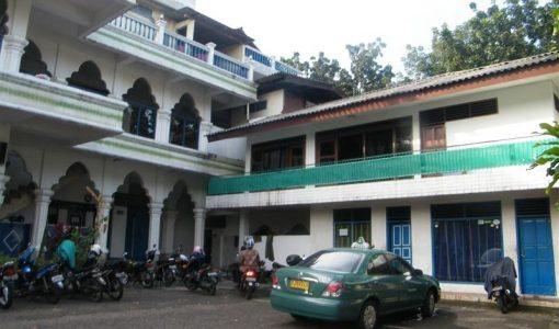 SMP Islam Al Kholidin